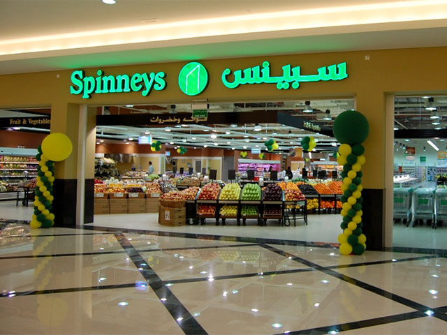 Spinneys Store Front 2