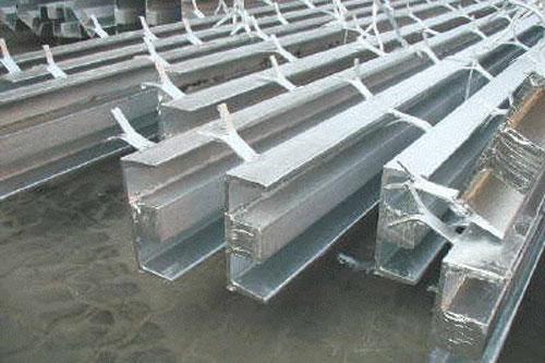Albwardy Investment - Industrial & Engineering